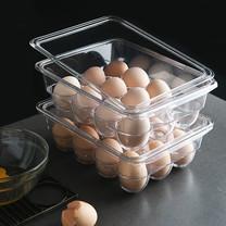 กล่องเก็บรักษาไข่  12 ฟอง Portable Eggs Storage Box