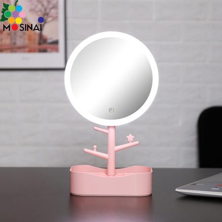 Mosinai กระจกแต่งหน้า LED Makeup Mirror พร้อมถาดใส่ของ เก็บของได้ ปรับความสว่าง ปรับองศาได้ กระจกไฟLED Desktop Makeup Mirror