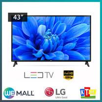 LG Full HD LED TVขนาด 43 นิ้ว รุ่น 43LM5500PTA