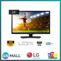 LED TV LG รุ่น 24MT48VF 24 นิ้ว