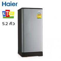 Haier ตู้เย็น 1 ประตู5.2 คิว รุ่น HR-ADBX15