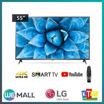 LG Smart 4K UHD TV 55UN7300 TV 55 นิ้ว ปี 2020