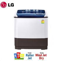 LG เครื่องซักผ้า 2 ถัง รุ่น TT16WAPG ระบบ Roller Jet ความจุ 16 กก.