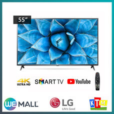 LG Smart 4K UHD TV 55UN7300 TV 55 นิ้ว ปี 2020