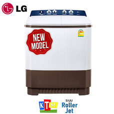 เครื่องซักผ้า 2 ถัง LG รุ่น TT10NARG ขนาด 10 กิโล ระบบ Roller Jet