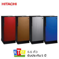 ตู้เย็น 1 ประตู Hitachi รุ่น R-64W ขนาด 6.6 คิวเป็นระบบละลายน้ำแข็งแบบI-DEFROST