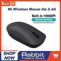 Xiaomi Wireless Mouse Lite 2.4 GHz 1000 DPI