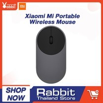 Xiaomi Portable Wireless Mouse RF 2.4 GHz / Bluetooth