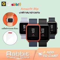 Amazfit Bip Smartwatch นาฬิกาอัจฉริยะ นาฬิกาสมาร์ทวอท์ช