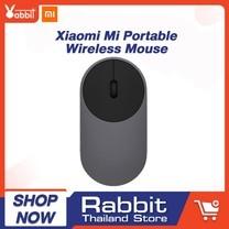Xiaomi Portable Wireless Mouse RF 2.4 GHz / Bluetooth