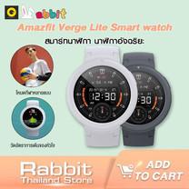 Amazfit Verge Lite Smart watch สมาร์ทนาฬิกา นาฬิกาอัจฉริยะ
