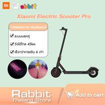 Mi Electric Scooter Pro สกู๊ตเตอร์ไฟฟ้า แบตเตอรี่ความจุ 12800mAh
