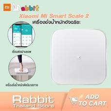 Xiaomi Mi Smart Scale 2 Bluetooth เครื่องชั่งน้ำหนักอัจฉริยะ