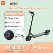 Mi Electric Scooter Essential Lite สกู๊ตเตอร์ไฟฟ้า กำลังไฟมอเตอร์ 250W