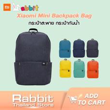 Xiaomi กระเป๋าเป้ สะพายหลัง หลากหลายสี ขนาด 10 ลิตร
