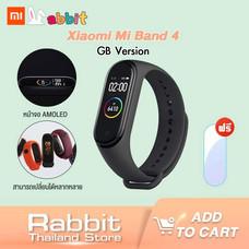 Xiaomi Mi Band 4 สายรัดข้อมืออัจฉริยะ Smart miBand Watch