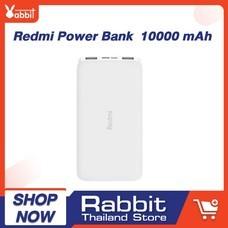 Redmi Powerbank 10,000 mAh Dual Port