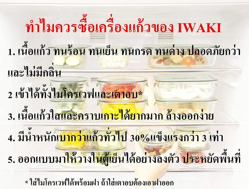 0160_4905284-044152-3.jpg