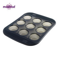 Mastrad แม่พิมพ์มัฟฟิน 9 หลุม - สีเทา