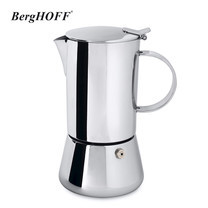 BergHOFF กาทำกาแฟเอสเปรสโซ 200 ml.