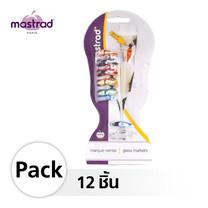 Mastrad ชุดคลิปหนีบแก้ว 12 ชิ้น/กล่อง - คละสี