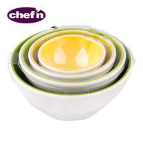 Chef'N ถ้วยตวง สี Arugula, Avocado, Wasabi, Lemon (แพ็ก 4 ชิ้น)