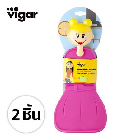 Vigar ที่จับของร้อนรูปตุ๊กตา 2 ชิ้น - สีชมพู