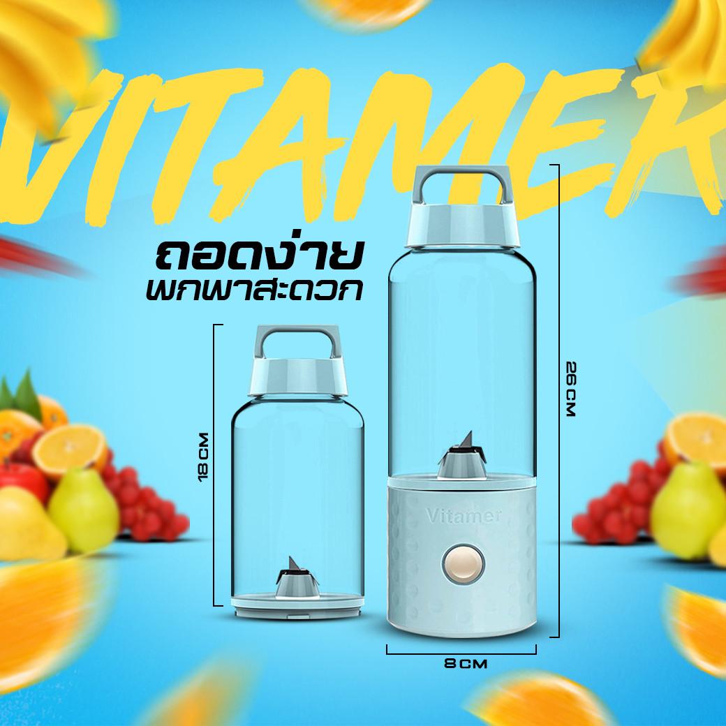vitamer-1.jpg
