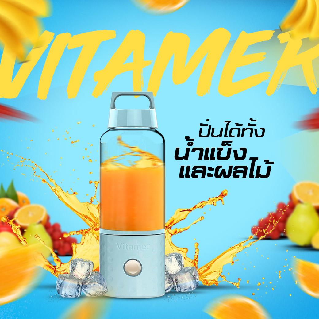 vitamer-3.jpg