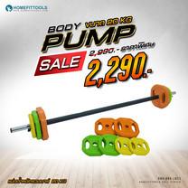 Homefittools-บอดี้ปั้ม ชุดบาร์เบลยกน้ำหนัก ชุดน้ำหนัก 20 กิโล อุปกรณ์ออกกำลังกาย สร้างกล้ามเนื้อ Body Pump