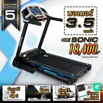 ลู่วิ่งไฟฟ้า ลู่วิ่ง ลู่วิ่งออกกำลังกาย 3.5 แรงม้า ปรับความชันได้ 15% ความเร็ว 18 ระดับ Treadmill ** เชื่อมต่อมือถือได้ ** - Homefittools
