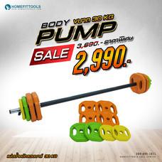 Homefittools-บอดี้ปั้ม ชุดบาร์เบลยกน้ำหนัก ชุดน้ำหนัก 30 กิโล อุปกรณ์ออกกำลังกาย สร้างกล้ามเนื้อ Body Pump