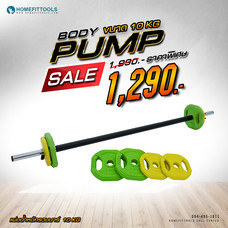 Homefittools-บอดี้ปั้ม ชุดบาร์เบลยกน้ำหนัก ชุดน้ำหนัก 10 กิโล อุปกรณ์ออกกำลังกาย สร้างกล้ามเนื้อ Body Pump