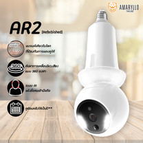Amaryllo รุ่น AR2 CCTV AI White Color