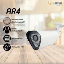 AMARYLLO รุ่น AR4 กล้องวงจรปิด AI สีขาว
