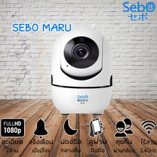 SEBO MARU กล้องวงจรปิด Wireless CCTV 360 degree auto rotation
