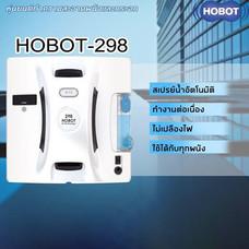 HOBOT หุ่นยนต์ทำความสะอาดกระจก รุ่น HOBOT 298 หุ่นยนต์เช็ดกระจกและผนัง  สีขาว