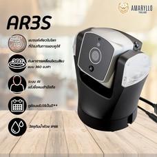 AMARYLLO รุ่น AR3S กล้องวงจรปิด AI