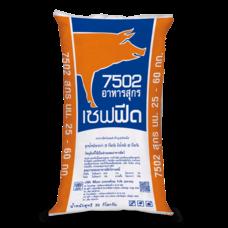 อาหารสุกร 7502 เพิ่มยา V17  30 กก.