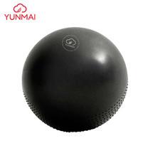 Yunmai Yoga Ball บอลโยคะบอลสำหรับการออกกำลังกาย ทนทาน มีปุ่มกันลื่นขนาด 65CM By Mac Modern