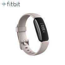 Fitbit Inspire 2 สายรัดข้อมือ รุ่น Inspire 2 วัดชีพจร ติดตามสุขภาพตลอดวันบนตัวเครื่องขนาดเล็ก รับประกัน 1 ปี