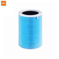 Xiaomi Filter Air Purifier Pro H ไส้กรองอากาศสำหรับรุ่น Pro H ของแท้ มี RFID ทุกชิ้น