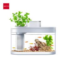 Fish tank PRO smart feeding set ตู้ปลาขนาด 8 ลิตร + กล่องป้อนอาหารอัจฉริยะ เชื่อมต่อ App Mi Home