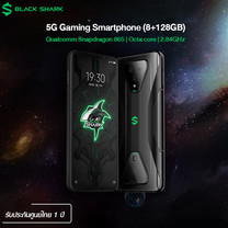 Black Shark 3 Gaming Phone 8/128GB Model : SHARK KLE-H0 รับประกันศูนย์ไทย 1 ปี By Mac Modern