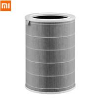 Xiaomi Air Purifier HEPA Filter ไส้กรองอากาศ สำหรับ Pro 2S 3H 360? กรอง PM2.5 ,PM0.3 ~ 0.5,กลิ่นเหม็น,แบคทีเรีย/เชื้อโรค By Mac Modern
