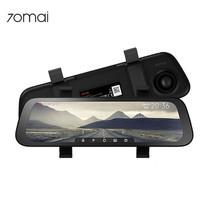 70Mai Rearview Mirror Dash Cam Wide 1080P กล้องติดรถยนต์คมชัดกระจกมองหลังลดแสงสะท้อน/สามารถหมุนได้360องศา/ความจุแบตเตอรี่ 470mAh (รับประกันศูนย์ 1 ปี)