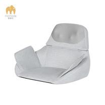 แผ่นรองนั่ง Momoda รุ่น SX352 Waist and Hip Massage Multifunctional รับประกัน 6 เดือน By Mac Modern ยังไม่มีคะแนน