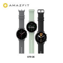 Amazfit GTR 2e Smartwatch จอแสดงผล AMOLED1.39 นิ้ว/กันน้ำ 5ATM/หมวดกีฬา 90 ชนิด (รับประกันศูนย์ไทย 1 ปี)