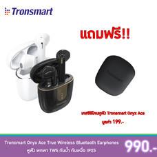 Tronsmart Onyx Ace True Wireless Bluetooth Earphones