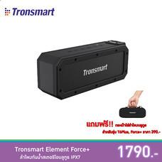Tronsmart Element Force+ Waterproof Wireless Speaker